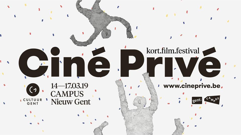 ciné prive banner